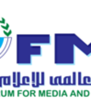 Member of the Board of Trustees of the Forum